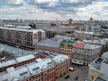 Moskwa pejzaż miejski Obrazy Royalty Free
