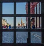 Moskwa, plac czerwony, Obraz Royalty Free