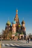 Moskwa, plac czerwony, Obraz Stock