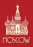 Moskwa plakat ilustracji