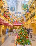 Moskwa przygotowywa dla bożych narodzeń i nowego roku zdjęcie stock