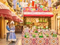 Moskwa przygotowywa dla bożych narodzeń i nowego roku fotografia stock