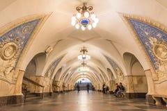 Moskwa, Rosja †'Lipiec 09, 2017: Wnętrze Taganskaya metro S Zdjęcia Royalty Free
