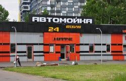 MOSKWA, ROSJA - 05 29 2015 Apelsin samochodowy obmycie blisko Pyatnitsky autostrady Zdjęcie Stock