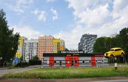 MOSKWA, ROSJA - 05 29 2015 Apelsin samochodowy obmycie blisko Pyatnitsky autostrady Zdjęcie Royalty Free