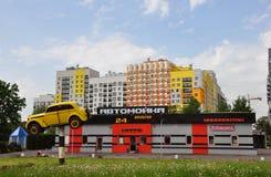 MOSKWA, ROSJA - 05 29 2015 Apelsin samochodowy obmycie blisko Pyatnitsky autostrady Obrazy Royalty Free
