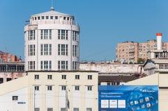 Moskwa, Rosja - 09 21 2015 CHP typ liczba 7 na Krasnopresnenskaya bulwarze Zdjęcia Royalty Free