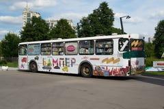 Moskwa Rosja, Czerwiec, - 16, 2016: autobusowa mobilna biblioteka zdjęcia stock