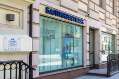 Moskwa Rosja, Czerwiec, - 02 2016 Baltinvestbank - bank gałąź na Myasnitskaya ulicie Zdjęcia Stock