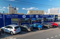 Moskwa, Rosja -03 2016 Czerwiec Biletowego biura A flotylla Radisson Królewski przy Tarasu Shevchenko bulwarem Zdjęcia Stock