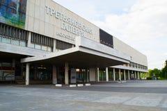 MOSKWA ROSJA, CZERWIEC, - 16, 2016: budynek Tretyakov galeria na Krymskim dyszlu obraz royalty free