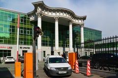 Moskwa, Rosja -03 2016 Czerwiec Centrum Biznesu Kalanch vskaya plac na ulicznym Kalanchevskaya Zdjęcia Royalty Free