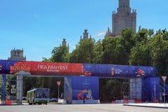 Moskwa Rosja, Czerwiec, - 02, 2018: Fan strefa festiwal fan FIFA fan Fest 2018 na Wróblich wzgórzach w Moskwa Fotografia Stock