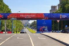 Moskwa Rosja, Czerwiec, - 02, 2018: Fan strefa festiwal fan FIFA fan Fest 2018 na Wróblich wzgórzach w Moskwa Fotografia Royalty Free