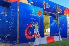 Moskwa Rosja, Czerwiec, - 02, 2018: Fan strefa festiwal fan FIFA fan Fest 2018 na Wróblich wzgórzach w Moskwa Obrazy Royalty Free