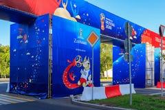 Moskwa Rosja, Czerwiec, - 02, 2018: Fan strefa festiwal fan FIFA fan Fest 2018 na Wróblich wzgórzach w Moskwa Zdjęcie Royalty Free