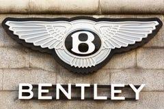 MOSKWA ROSJA, CZERWIEC, -, 2017: Fasada Bentley statku flagowego sklep w Moskwa Sławny Bentley znak drodzy luksusowi samochody Obrazy Royalty Free