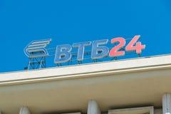 Moskwa Rosja, Czerwiec, - 02 2016 Kierowniczy biuro bank VTB24 na Myasnitskaya ulicie Zdjęcia Stock