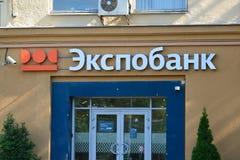 Moskwa, Rosja -03 2016 Czerwiec Wejście Expobank środkowy biuro na ulicznym Kalanchevskaya Fotografia Royalty Free