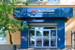 Moskwa, Rosja -03 2016 Czerwiec Wejście Expobank środkowy biuro na ulicznym Kalanchevskaya Zdjęcie Stock
