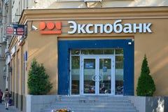 Moskwa, Rosja -03 2016 Czerwiec Wejście Expobank środkowy biuro na ulicznym Kalanchevskaya Obrazy Stock
