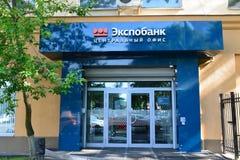 Moskwa, Rosja -03 2016 Czerwiec Wejście Expobank środkowy biuro na ulicznym Kalanchevskaya Zdjęcia Royalty Free