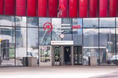 MOSKWA ROSJA, CZERWIEC, - 29, 2017: Wejście metra stati Obrazy Stock