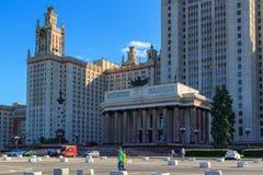 Moskwa Rosja, Czerwiec, - 02, 2018: Widok główne wejście budynek Lomonosov Moskwa stanu uniwersytet MSU w pogodnym lecie e Obraz Stock