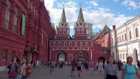 Moskwa Rosja, Czerwiec, - 28, 2017: Widok Iberyjska brama i kaplica od placu czerwonego zbiory