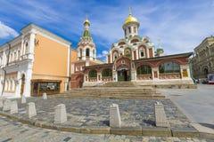 MOSKWA ROSJA, CZERWIEC, - 03: Widok na Kazansky katedrze przy Czerwem 03, Fotografia Royalty Free