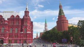 Moskwa Rosja, Czerwiec, - 28, 2017: Widok plac czerwony i Kremlin od Manege kwadrata zbiory