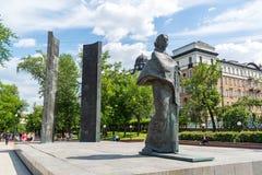 Moskwa Rosja, Czerwiec, - 02 2016 Zabytek Nadezhda Krupskaya na Sretensky bulwarze Obrazy Royalty Free