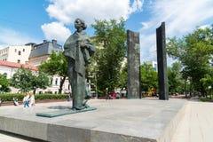 Moskwa Rosja, Czerwiec, - 02 2016 Zabytek Nadezhda Krupskaya na Sretensky bulwarze Fotografia Stock