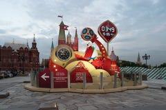 Moskwa, Rosja - 29 2017 Czerwiec: Zegarowy odliczanie puchar świata 2018 Zdjęcia Royalty Free