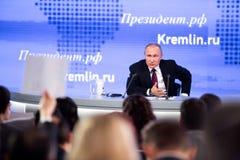 MOSKWA, ROSJA - DEC 23: Prezydent federacja rosyjska Vladimir Vladimirovich Putin roczna konferencja prasowa w centrum obraz royalty free