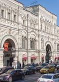 MOSKWA, ROSJA - 21 09 2015 Dziąsło - departamentu stanu sklep, xviii wiek Obrazy Royalty Free