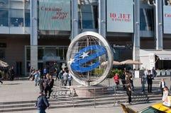 Moskwa, Rosja - 09 21 2015 Europejski centrum handlowe na terenie Kijowska stacja kolejowa Zdjęcia Stock