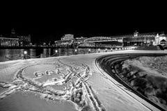Moskwa, Rosja, Gorkii park 27th Marzec 2018, krajobrazy Obraz Royalty Free