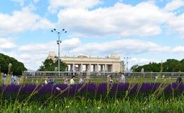 MOSKWA, ROSJA - 26 06 2015 Gorky park - central park kultura i odpoczynek Obraz Stock