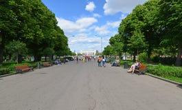 MOSKWA, ROSJA - 26 06 2015 Gorky park - centrala Zdjęcia Royalty Free