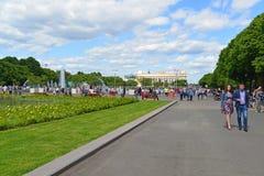 MOSKWA, ROSJA - 26 06 2015 Gorky park - centrala Zdjęcie Royalty Free