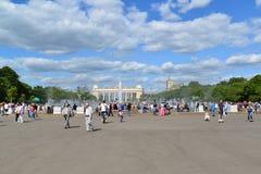 MOSKWA, ROSJA - 26 06 2015 Gorky park - centrala Fotografia Royalty Free