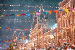 Moskwa Rosja, Grudzień, - 5, 2017: Choinka Handlowego domu dziąsło na placu czerwonym w Moskwa, Rosja Obraz Stock