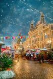 Moskwa Rosja, Grudzień, - 5, 2017: Choinka Handlowego domu dziąsło na placu czerwonym w Moskwa, Rosja Obraz Royalty Free