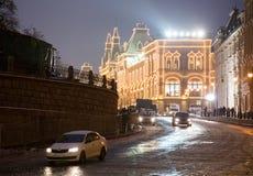 Moskwa Rosja, Grudzień, - 5, 2017: Choinka Handlowego domu dziąsło na placu czerwonym w Moskwa, Rosja Obrazy Royalty Free