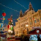 Moskwa Rosja, Grudzień, - 5, 2017: Choinka Handlowego domu dziąsło na placu czerwonym w Moskwa, Rosja Obrazy Stock