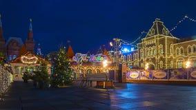 MOSKWA ROSJA, GRUDZIEŃ, - 20 lodowisko na placu czerwonym Grudzień 20, 20 Zdjęcia Royalty Free