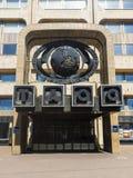 MOSKWA ROSJA, KWIECIEŃ, - 12: Budynek ITAR-TASS w Moskwa ja zdjęcia royalty free