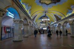 MOSKWA, ROSJA KWIECIEŃ, 29, 2018: Stacja metru Komsomolskaya, metro jest wielkim przykładem Radziecki projekt w Moskwa Zdjęcie Royalty Free