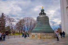 MOSKWA, ROSJA KWIECIEŃ, 29, 2018: Widok zlecający imperatorową Anna Tsar Bell wielki dzwon w świacie, zdjęcia stock